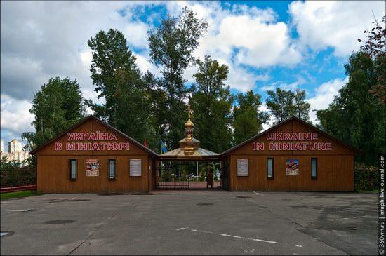 Miniatures Park in Kyiv, Ukraine photo 2