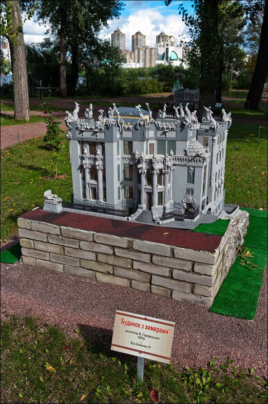 Miniatures Park in Kyiv, Ukraine photo 6