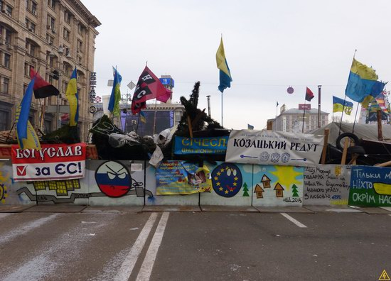 Euromaidan 2014, Kyiv, Ukraine, photo 10