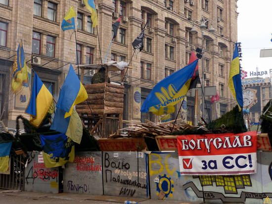 Euromaidan 2014, Kyiv, Ukraine, photo 11