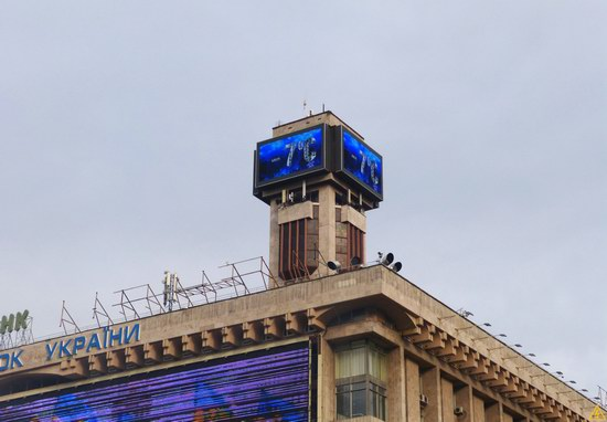 Euromaidan 2014, Kyiv, Ukraine, photo 13