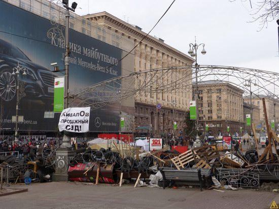 Euromaidan 2014, Kyiv, Ukraine, photo 3