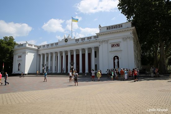 Odessa Ukraine streets, photo 15
