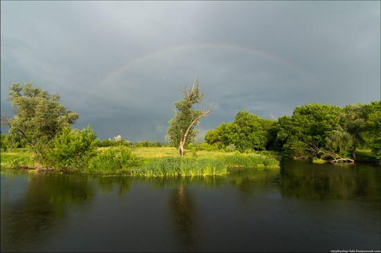 Scenic summer landscapes of Kharkiv region, Ukraine, photo 2