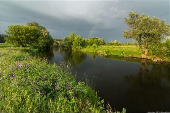 Scenic summer landscapes of Kharkiv region, Ukraine, photo 3