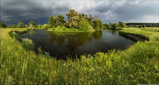 Scenic summer landscapes of Kharkiv region, Ukraine, photo 5