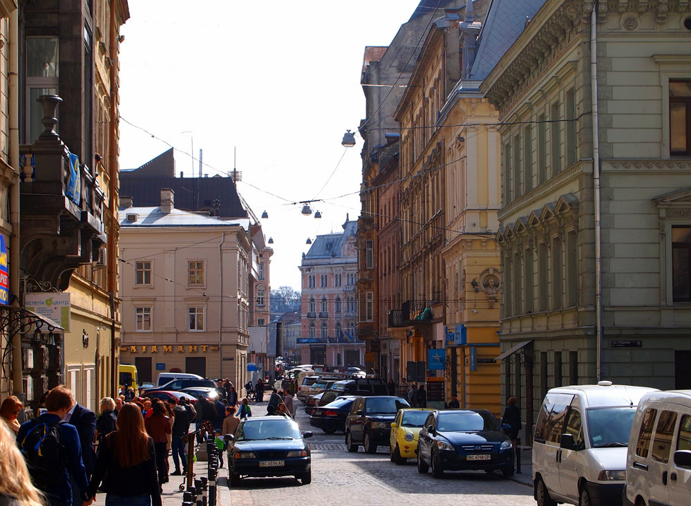 Architecture of the historic center of Lviv · Ukraine
