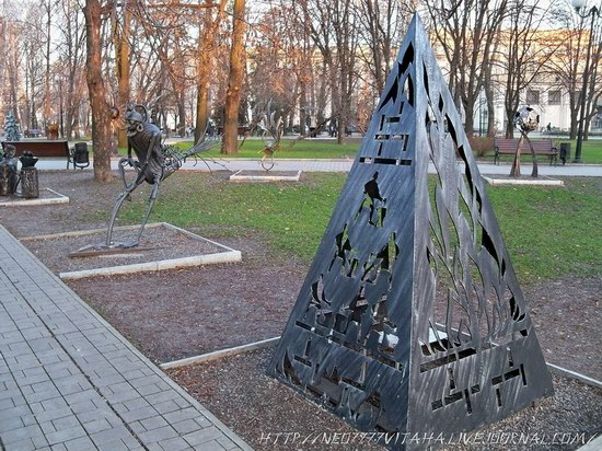 Forged Figures Park in Donetsk, Ukraine, photo 4