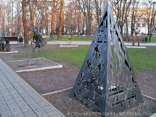 Forged Figures Park in Donetsk, Ukraine, photo 4