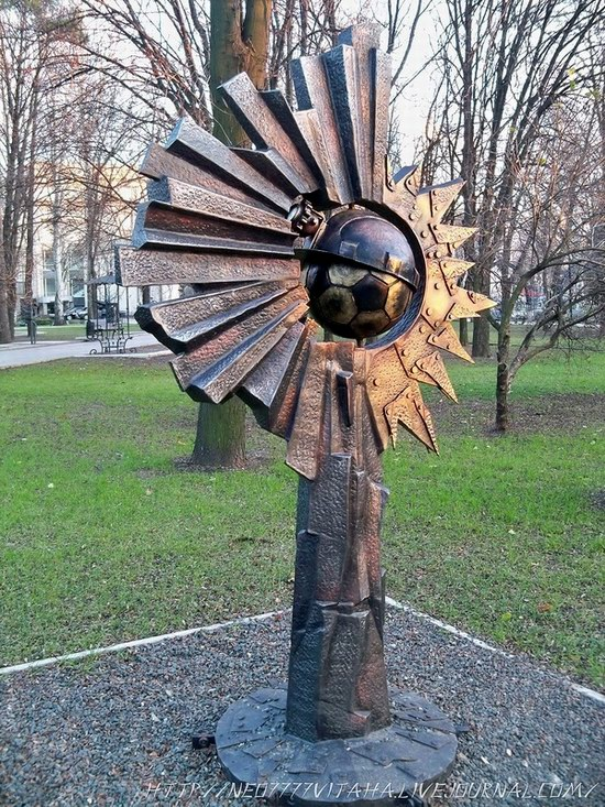 Forged Figures Park in Donetsk, Ukraine, photo 9