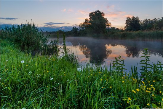 Cool morning, the Oskol River, Ukraine, photo 3