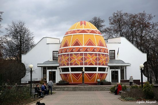 Kolomiya, Ukraine, photo 1