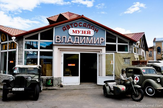 The Auto-Bike-Photo-TV-Radio museum in Vinnitsa, Ukraine, photo 2