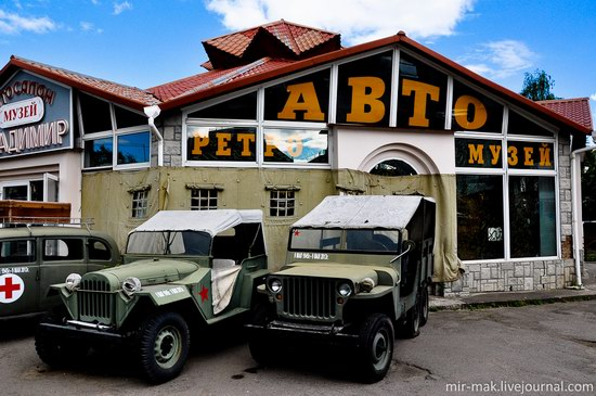 The Auto-Bike-Photo-TV-Radio museum in Vinnitsa, Ukraine, photo 3