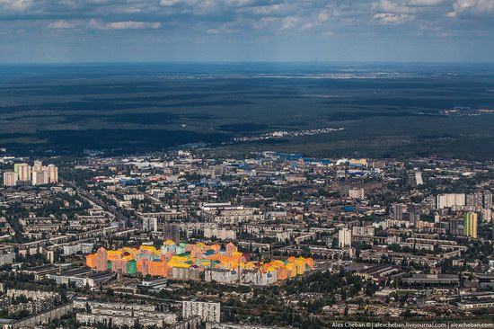 Bird's eye view of Kyiv, Ukraine, photo 3