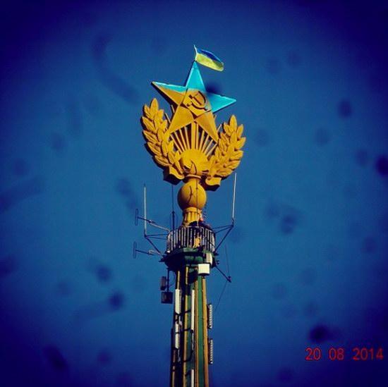 Ukrainian flag raised over Moscow, Russia, photo 2