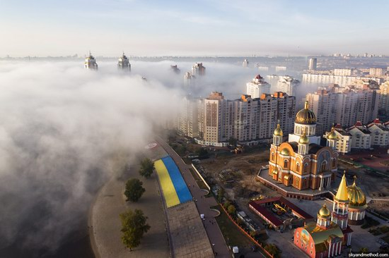 Kyiv, Ukraine capital, fog, photo 5