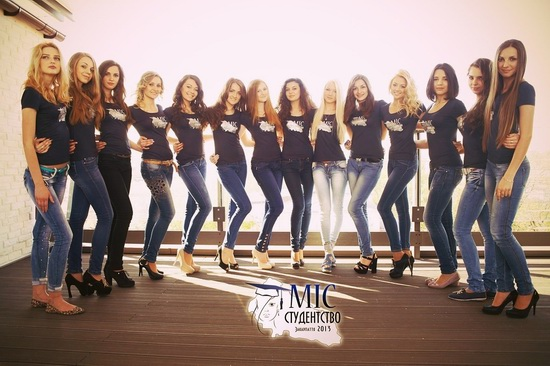 "Beauty contest ""Miss Student 2013"" in Zakarpattia, Ukraine, photo 1"