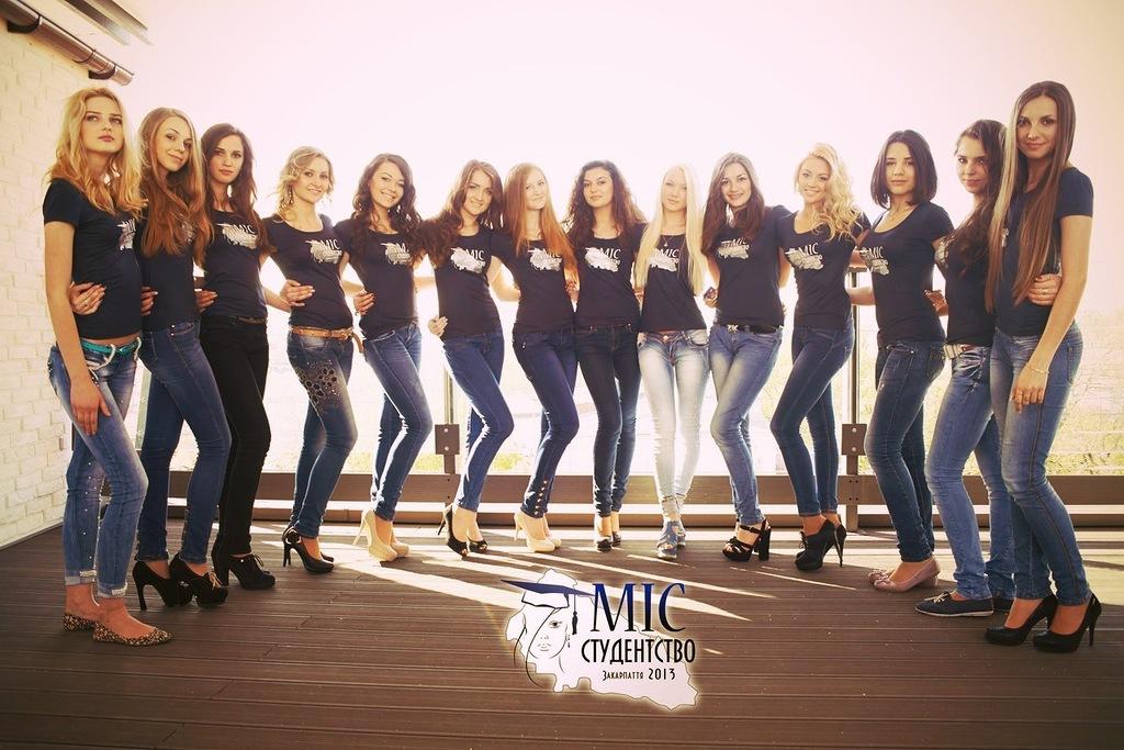 Beauty contest in zakarpattia miss student 2013 ukraine travel blog beauty contest miss student 2013 in zakarpattia ukraine publicscrutiny Gallery