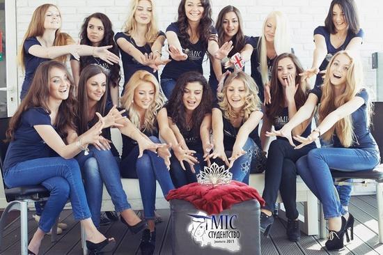 """Beauty contest """"Miss Student 2013"""" in Zakarpattia, Ukraine, photo 2"""