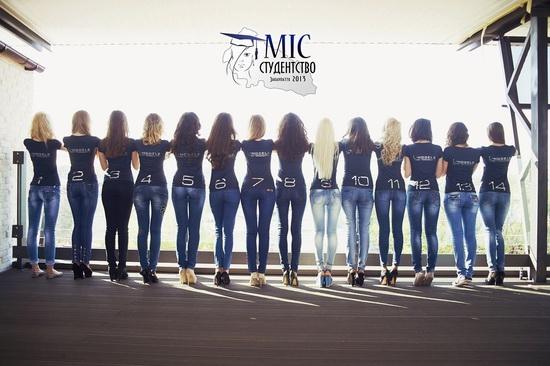 """Beauty contest """"Miss Student 2013"""" in Zakarpattia, Ukraine, photo 3"""