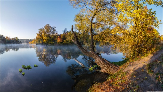 Autumn landscape, Kharkov region, Ukraine