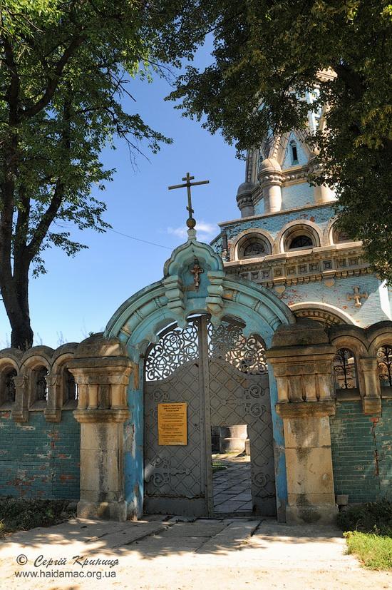 The Assumption Cathedral in Bila Krynytsya, Ukraine, photo 7
