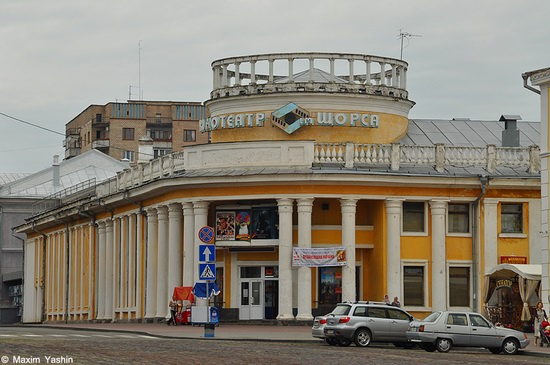 Ancient Chernihiv city, Ukraine, photo 14