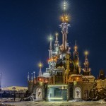 Disneyland near Kyiv