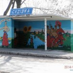 Painted bus stops in Poltava region