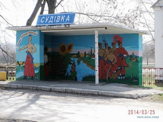 Painted bus stops in Poltava region, Ukraine, photo 1