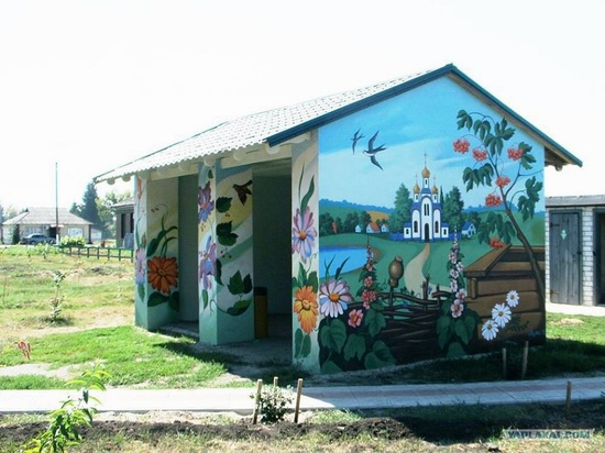 Painted bus stops in Poltava region, Ukraine, photo 4