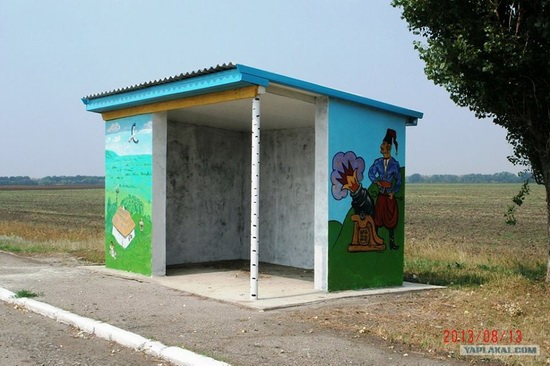 Painted bus stops in Poltava region, Ukraine, photo 5