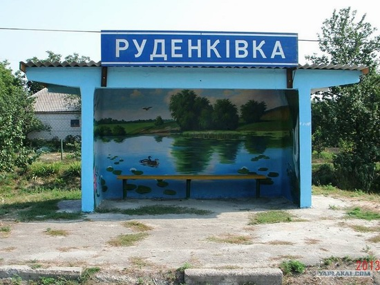 Painted bus stops in Poltava region, Ukraine, photo 6
