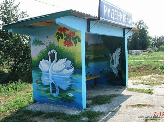 Painted bus stops in Poltava region, Ukraine, photo 8