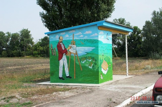 Painted bus stops in Poltava region, Ukraine, photo 9