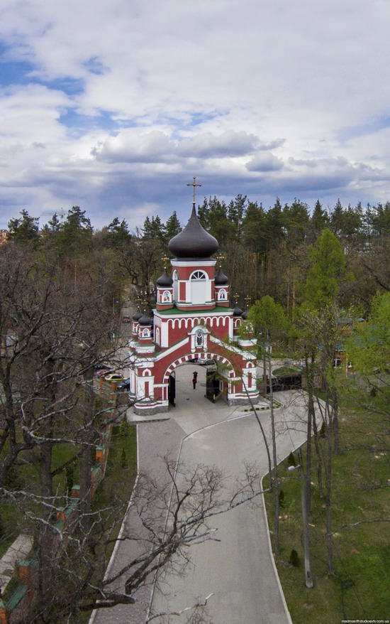 St. Panteleimon Monastery in Feofania Park, Kyiv, Ukraine, photo 9