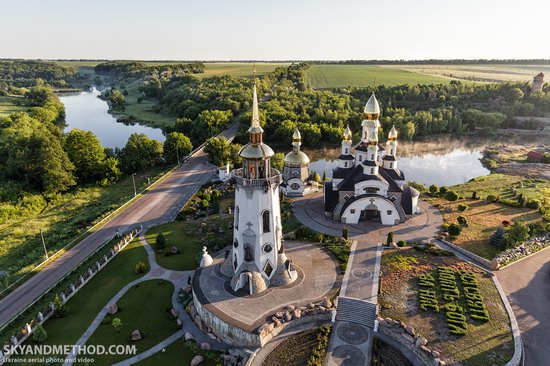 Buky village, Kyiv region, Ukraine, photo 1