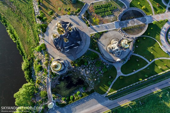 Buky village, Kyiv region, Ukraine, photo 4