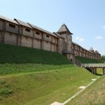 "Historical and Cultural Park ""Kievan Rus Park"""