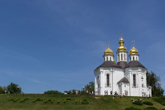 Chernihiv city sights, Ukraine, photo 2