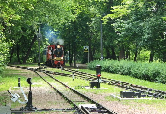 Children's Railway in Kyiv, Ukraine, photo 1