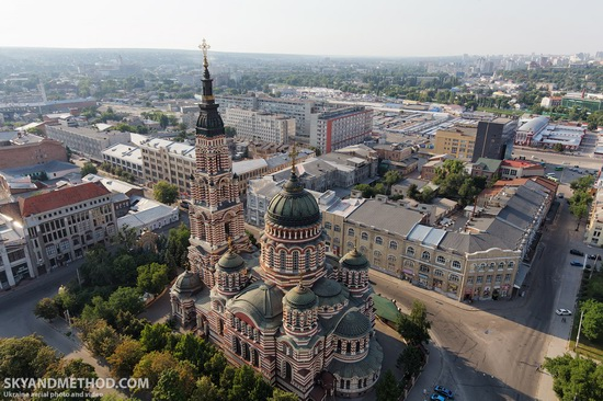 Aerial views of Kharkiv, Ukraine, photo 1