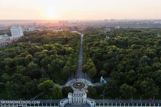 Aerial views of Kharkiv, Ukraine, photo 14
