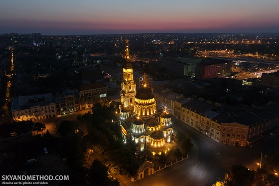 Aerial views of Kharkiv, Ukraine, photo 16