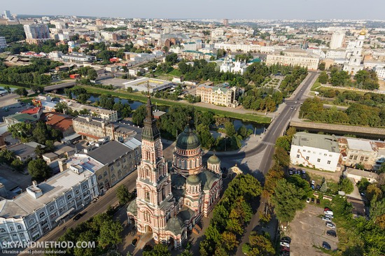 Aerial views of Kharkiv, Ukraine, photo 2