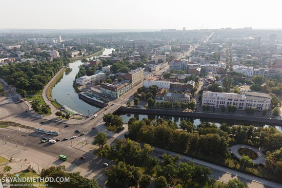 Aerial views of Kharkiv, Ukraine, photo 3