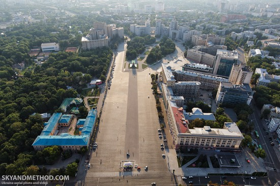 Aerial views of Kharkiv, Ukraine, photo 5