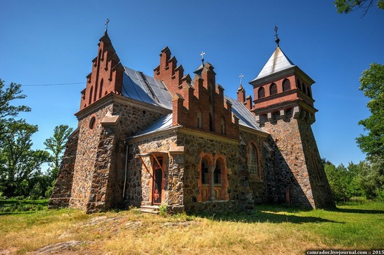 Roman-Catholic Church of St. Clara, Gorodovka, Zhitomir region, Ukraine, photo 1