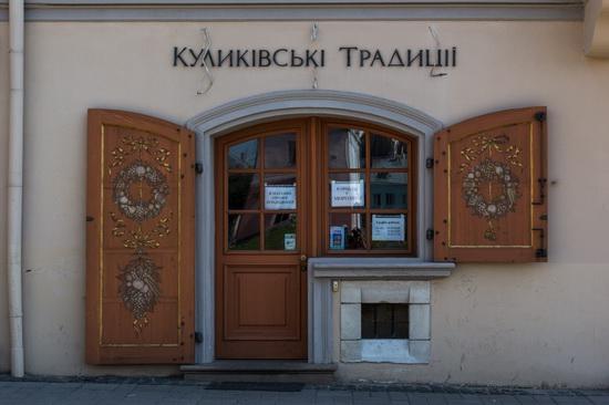 Zhovkva town, Lviv region, Ukraine, photo 12